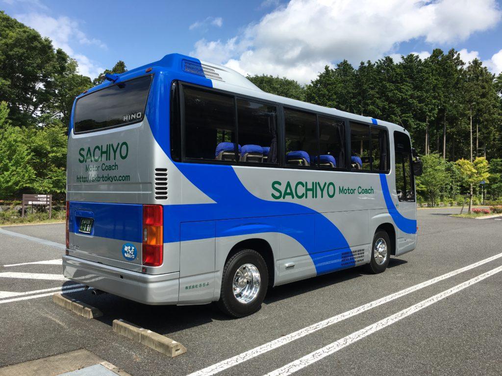 東京・羽田空港からのワンランク上の貸切観光バスは安全・安心・きれいなさちよ観光バス